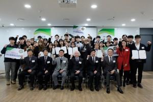 임베디드소프트웨어·시스템산업협회가 제15회 임베디드SW경진대회 시상식을 개최했다