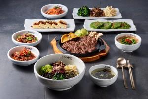 함안군 대표 종가음식 판매장 고려미당이 13일부터 판매를 시작했다