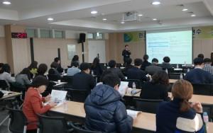 12월 7일 충청남도교육청 제7회의실에서 민간위탁업무 담당자 연수가 개최되었다