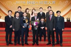 문용린 한국교직원공제회 이사장(앞줄 왼쪽에서 네 번째) 및 교직원공제회 직원들이 시상식 후 기념 촬영을 하고 있다