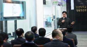 동명대가 10G 인터넷서비스를 부산지역 대학 최초로 개통했다