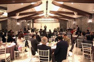 한국경제문화연구원이 주최하는 2017 한국경제문화대상 수상자가 발표됐다. 사진은 지난해 한국경제문화연구원이 주최한 2016한국경제문화대상