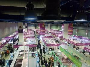 월드전람이 중소기업 및 우수상품 박람회를 성황리에 종료했다. 사진은 행사장 전경