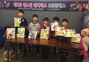 삼원색이 아이의 자존감 향상을 위한 제2회 미술심리 오픈클래스를 성황리에 개최했다