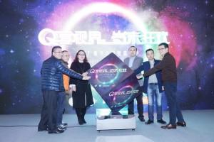 성전자가 지난 2일 중국 상하이 타임스퀘어에서 중국전자상회가 주관하는 'QLED 카니발'에 참가했다.