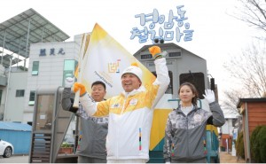 2018 평창 동계올림픽 성화가 3일 근대문화의 도시 군산에서 봉송을 진행하며 전북에서의 일정을 성공적으로 마무리했다