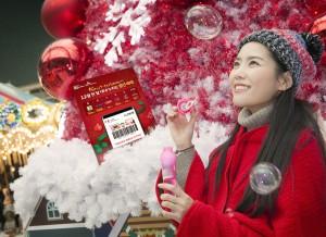 SK텔레콤이 멤버십 제휴사 6곳에서 요일별로 최대 50%까지 T멤버십 제휴 할인을 제공하는 메리 T-크리스마스 2017 이벤트를 5일부터 개최한다