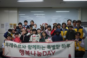 CJ푸드빌이 지역아동센터 아동들을 초청해 뚜레쥬르 행복나눔데이 행사를 진행했다