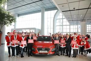 현대자동차가 산타원정대 발대식을 개최하고 후원금을 전달했다