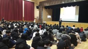 서울남명초등학교에서 실시한 개인정보 보호 교육