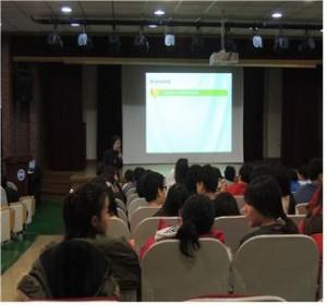대전새미래고등학교에서 실시한 개인정보 보호 교육