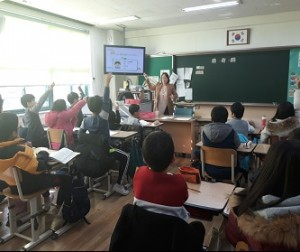 대구동촌초등학교에서 실시한 개인정보 보호 교육