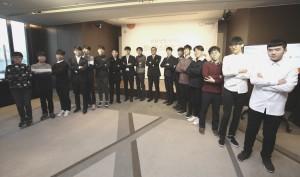 한화생명이 11일 63빌딩에서 한화생명 국수전 챔피언스클럽 2017을 개최했다