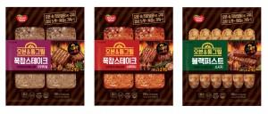동원F&B의 냉장햄 오븐&통그릴 폭찹스테이크 오리지널이 12일 오후 4시 농림축산식품부가 주관하고 한국육가공협회가 주최하는 제7회 베스트육가공품 선발대회에서 프레스햄 부문 대상을 수상했다