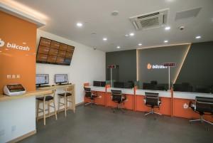빗썸이 서울 강남과 광화문에 이어 부산에 세 번째 오프라인 고객서비스센터를 오픈했다