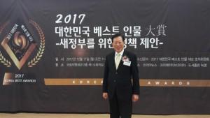 2017 베스트 인물대상을 수상한 하정열 화백