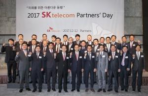 2017 SK텔레콤 파트너스 데이가 개최됐다