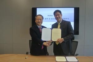 환경재단과 네모파트너즈가 12일 상호 업무협약을 맺고 향후 전략적 제휴에 들어간다고 밝혔다