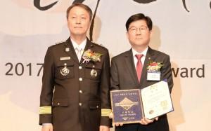 LG전자가 대한민국 안전대상에서 대통령상을 수상하며 안전관리 능력을 인정받았다