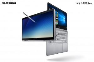 삼성전자가 2018년형 삼성 노트북 Pen을 22일 국내 출시한다