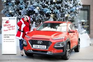 현대자동차가 곧 다가올 크리스마스와 새해를 맞아 코나 장기렌탈 시승 이벤트인 메리 코나 해피뉴이어 시승 이벤트의 참가자 모집을 시작했다