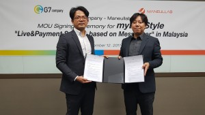 마늘랩 장준영 대표(오른쪽)이 12일 미디어 회사 G7컴퍼니 오지한 대표(왼쪽)와 2018년 4월 말레이시아에서 출시될 예정인 마이라이프 컨소시움 구성에 관한 MOU를 체결했다
