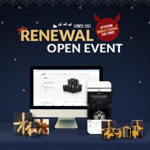 세기P&C가 홈페이지 리뉴얼 오픈을 기념하여 소비자를 대상으로 고객감사 이벤트를 진행한다