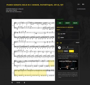 음악 미디어 콘텐츠 스타트업 뮤지카노트가 온라인 악보 주석 서비스를 론칭했다