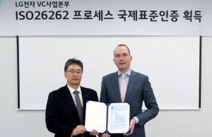 LG전자가 자율주행차 부품 사업에서 최고 등급의 기능안전성을 국제적으로 인증받았다