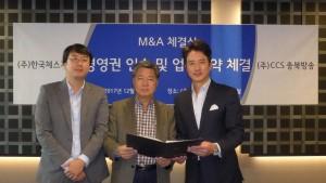CCS충북방송이 28일 한국체스게임과 주식 및 경영권 양수도계약과 업무협약을 체결했다