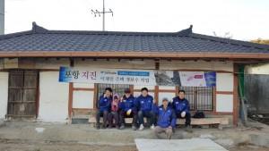 함께하는 사랑밭 봉사단이 포항 지진 피해 주택 개보수 작업을 진행하고 있다
