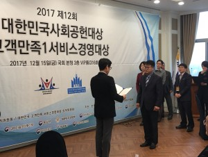 한국주거복지 사회적협동조합이 제12회 대한민국 사회공헌대상을 수상했다