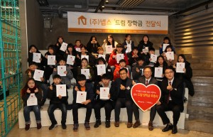 넵스가 한국지역아동센터연합회에 꿈의 가구 지원했다. 사진은 2018 넵스 드림 장학금 수여식