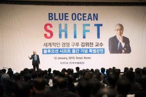 세계적인 경영 구루 인시아드 김위찬 석좌교수가 남산 하얏트 호텔 그랜드볼룸에서 블루오션 시프트 출간 기념 특별강연을 진행하고 있다