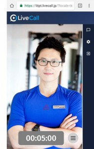 리츠피티 헬스케어가 온라인 트레이닝 서비스를 시작한다. 사진은 실제 트레이너 서비스 모습