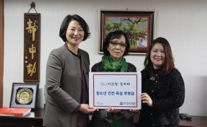 아트월 갤러리가 한국청소년연맹에 청소년 건전 육성 후원금을 전달했다. 사진 좌측부터 한국청소년연맹 황경주 사무총장, 박순 작가, 김지선 작가