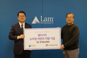 램리서치코리아 서인학 대표이사(오른쪽)가 한국백혈병어린이재단 서선원 사무처장에게 소아암 어린이 지원 기금을 전달하고 있다