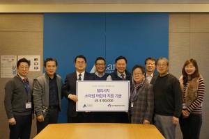 램리서치코리아 임직원이 한국백혈병어린이재단에 소아암 어린이 지원 기금을 전달하고 있다