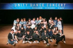 구로아동청소년네트워크에서 지원하는 UNITY가 1월 27일 오후 5시에 구로 꿈나무극장에서 제2회 정기연주회를 종료하였다