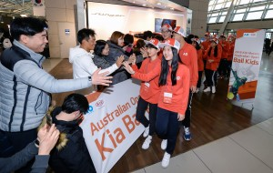 기아자동차가 세계 4대 테니스 대회 중 하나인 2018 호주오픈 테니스 대회에서 볼키즈로 활약할 한국대표 20명이 발대식을 가진 뒤 호주 현지로 출발했다