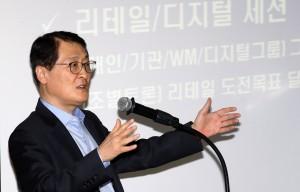신한은행이 2018년 상반기 워크숍을 실시했다. 사진은 위성호 은행장이 임직원들에게 올해 사업 방향을 제시하고 있다