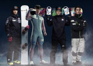 2018 평창 동계올림픽대회의 공식 서포터인 CJ제일제당이 본격적인 스폰서십 활동에 나선다