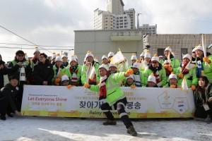 전 세계인이 주목하고 있는 2018 평창 동계올림픽의 성화가 9일 이천시의 쾌적한 생활환경을 위해 고생하는 환경미화원들을 찾았다
