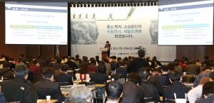 대한상공회의소가 중소벤처기업부와 공동으로 9일 세종대로 상의회관에서 2018년 중소기업 지원 시책설명회를 개최했다
