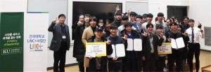 건국대학교 LINC+사업단이 1월 5일 서울 광진구 산학협동관 눈높이교육관에서 2017 KU LINC+ 창업동아리 1기 창업경진대회를 개최했다