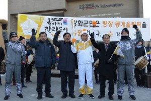전 세계가 주목하고 있는 겨울철 최고의 축제 2018 평창 동계올림픽을 밝힐 성화의 불꽃이 12일 인천에서의 봉송을 성공적으로 마쳤다
