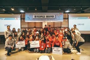 동국대 메이커형 여성융합공학 인재양성사업단이 22일부터 해외연수 프로그램을 실시한다