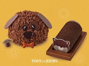 뚜레쥬르가 황금 개띠 해 이색적으로 즐길 수 있는 강아지 모양 케이크 2종을 신년과 설을 맞아 2월 말까지 시즌 한정으로 선보인다