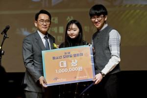 제1회 청소년 모바일 영화제 대상을 수상한 소리 감독과 코리아투게더 박동찬 대표가 기념 사진을 촬영하고 있다
