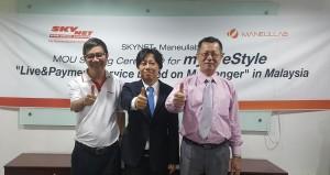 마늘랩과 스카이넷이 22일 말레이시아 슬랭오주 수방자야의 스카이넷 본사에서 MOU를 체결했다(왼쪽부터 스카이넷 테오 응 부대표, 마늘랩 장준영 대표, 스카이넷 피터 응 대표)